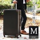 スーツケース Mサイズ(55L) キャリーケース 旅行カバン キャリーバッグ トランク 旅行カバン カギ付き TSA トランク 渋い クール