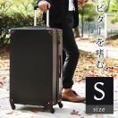 スーツケース Sサイズ(32L) キャリーケース 旅行カバン キャリーバッグ トランク 旅行カバン カギ付き TSA トランク 渋い クール