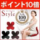 ボディメイクシート スタイル Body Make Seat Style MTG 正規販売店