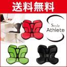 ボディメイクシート スタイル アスリート Body Make Seat Style Athlete MTG 正規販売店