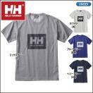 ヘリーハンセン HELLY HANSEN  ショートスリーブ HHロゴティー ユニセックス HE61734