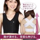 ナベシャツ 胸矯正 男装 猫背矯正 和装インナー 前フック式 ハーフタンクトップ 胸潰しシャツ xad-01
