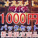 【セット】遊戯王オリジナルパックセット ...