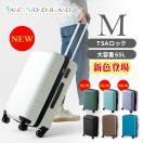 スーツケース m 中型 軽量 おしゃれ キャリーケース キャリーバッグ m サイズ 旅行 バッグ