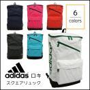 アディダス リュック adidas 59403 ロキ 24L スクエアデイパック バックパック エース A4対応 男女兼用