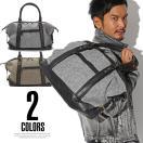 ボストン バッグ メンズ 鞄 ツイード/ツイードミニボストンバッグ/ボストンバッグ トートバッグ ショルダーバッグ ツィード PU レザー 合成皮革 カジュアル 大人