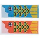 かわいい 鯉のぼり ハンドタオル 1枚 60円 100枚以上なら お好きな数で