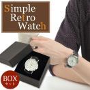 時計 腕時計 BOXセット メンズ レディース ペア ウォッチ Simple Retro Watch ビジネス カジュアル フォーマル ユニセックス ギフト プレゼント 父の日