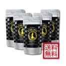 【冬キャンペーン限定】マジカルスパイスかけまくりセット(袋110g×5袋)+1袋プレゼント!!