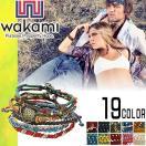 ワカミ wakami ブレスレット ラップブレス レディース メンズ アースブレスレット 7本セット Earth Bracelet メール便発送