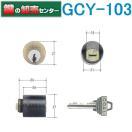 GOAL,ゴール セキスイハイムLX5 M2 74シルセット異番 GCY-103