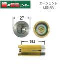 エージェント LS5-RAシルバー色 MIWA 8...