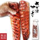 珍味 おつまみ 鮭とば さざ波サーモン 190g...