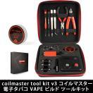 電子タバコ VAPE 用 COILMASTER 社製 DIY ツールセット Ver3