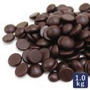 チョコレート ベルギー産 ダークチョコレー...