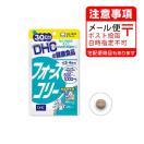 メール便N送料無料 DHC 食品サプリメント ...