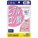 送料無料!メール便DHC ヒアルロン酸 60日分...