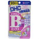送料無料!メール便DHC ビタミンB MIX 20日...