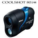 Nikon ニコン COOLSHOT クールショット 80i VR ゴルフ用レーザー距離計 / ゴルフスコープ COOL SHOT 新品