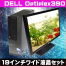 中古デスクトップパソコン Windows7 液晶19インチワイド | DELL Optiplex 390  | Pentium:2.60GHz メモリ:3GB HDD:新品 1000GB KingSoft Office付【送料無料】
