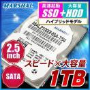 SSD HDD SSHD ハイブリッドHDD 1TB MARSHAL 2.5HDD S-ATA MAL21000HSA-T54 1TB+8GB フラッシュ S-ATA 5400rpm MARSHAL 2.5HDD