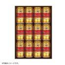 キリンビール 9工場の一番搾り詰め合わせセット K-NJI3【父250】