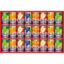 お中元 御中元  ジュースセット 詰め合わせ ウェルチ  ギフト100% 果汁 (WS30)