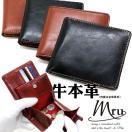 二つ折り財布 メンズ 財布 革 Mru エムアールユー マルカワ