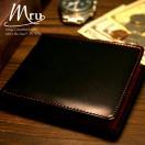 二つ折り財布 メンズ 財布 革 牛革 ボックス型小銭入れ 薄い 軽量 ビジネス 新品 Mru エムアールユー マルカワ