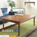 こたつテーブル 木製 幅120cm×奥行80cm ...