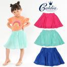 【子供服】 Caldia (カルディア) インナーパンツ付楊柳スカート 80cm〜140cm A31252