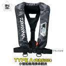ダイワ(Daiwa) ウォッシャブルライフジャケット(肩掛けタイプ手動・自動膨脹式) DF-2007 フリー ブラックカモ