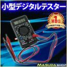 小型デジタルテスター 日本語マニュアル 電流計 マルチテスター デジタル テスター コンパクト 測定器 マルチメーター ダイオードテスト