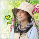 虫よけネット付き日よけ帽子 ベージュ×花柄 ブラック×花柄 ハット 帽子 虫よけ帽子 虫除け帽子 虫よけネット付き 前面 ネット 虫よけ 虫除け