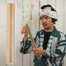 和楽器用品 太鼓バチ 樫(カシ) 大サイズ 和太鼓・たいこ・タイコ・鉢・ばち・桴・枹・撥・かし・樫