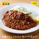matsuyafoods 0008 - 【グルメ】ココイチのカレーが好きだから、ただただ伝えたい。大好きなトッピングランキング