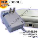 ニンテンドー 3DS 3DSLL NEW3DS new3DSLL D...