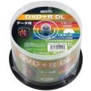 データ用DVD+R DL 片面2層 8.5GB 8倍速 インクジェット対応 50枚スピンドルケース HDD+R85HP50 - 磁気研究所