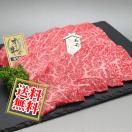 和牛 オリーブ牛 焼き肉 焼肉 BBQ バーベキュー用400g 送料無料 「香川 オリーブ牛のモモ肉」 お中元ギフト プレゼント(沖縄・北海道は別途送料要)