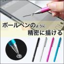 タッチペン 円盤型 クリアディスク 「 タブレット スマートフォン 極細 スタイラスペン スマホ 静電式 」
