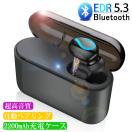 ワイヤレスイヤホン Bluetooth 5.0 ブルー...
