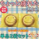 クッキー タルト沖縄 お土産 プリン倶楽部バラ売り1個セット