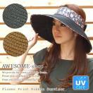 [送料無料] 花柄リボンサンバイザー ペーパーハット ハット つば広 帽子 レディース 日よけ 紫外線 UV 紫外線対策 女優帽