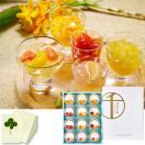 銀座千疋屋 銀座フルーツジュレ お祝い、内祝い、お歳暮、お中元、お誕生日