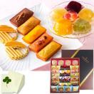 銀座千疋屋 銀座バラエティセット お祝い、内祝い、お歳暮、お中元、お誕生日