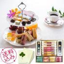 銀座千疋屋 銀座ガトー&ショコラ  お祝い、内祝い、お歳暮、お中元、お誕生日