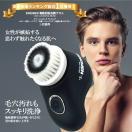 テレビで紹介 電動洗顔ブラシ メンズ DiNOMEN フェイスクレンジングブラシ 送料無料 男性化粧品 洗顔 メンズコスメ ディノメン  公式