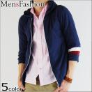 ワンサイドラインスラブパーカー パーカ メンズ 7分袖 七分袖/セールsale