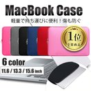 macbook ケース 保護ケース PC macbook pro...