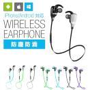 高音質 iPhone7対応 Bluetooth4.1 ワイヤレ...